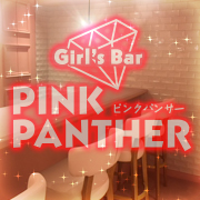 PINK PANTHER(ピンクパンサー)